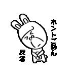 ゴリラ顔のウサギ(個別スタンプ:27)
