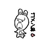 ゴリラ顔のウサギ(個別スタンプ:28)