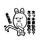 ゴリラ顔のウサギ(個別スタンプ:30)