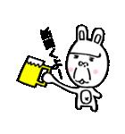 ゴリラ顔のウサギ(個別スタンプ:32)