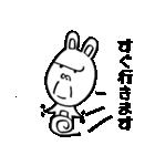 ゴリラ顔のウサギ(個別スタンプ:34)