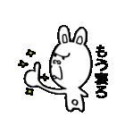 ゴリラ顔のウサギ(個別スタンプ:36)