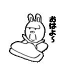 ゴリラ顔のウサギ(個別スタンプ:37)