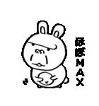 ゴリラ顔のウサギ(個別スタンプ:38)