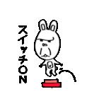 ゴリラ顔のウサギ(個別スタンプ:39)