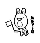 ゴリラ顔のウサギ(個別スタンプ:40)