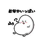 ゆでたまごさん2(秋風)