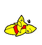 星の子 ラスター2(個別スタンプ:03)