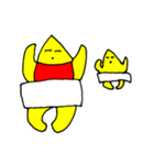星の子 ラスター2(個別スタンプ:04)