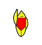 星の子 ラスター2(個別スタンプ:05)