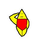 星の子 ラスター2(個別スタンプ:06)