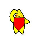星の子 ラスター2(個別スタンプ:08)