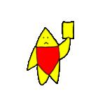 星の子 ラスター2(個別スタンプ:10)