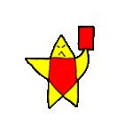 星の子 ラスター2(個別スタンプ:11)