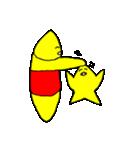 星の子 ラスター2(個別スタンプ:13)