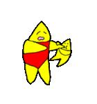 星の子 ラスター2(個別スタンプ:14)