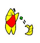 星の子 ラスター2(個別スタンプ:17)