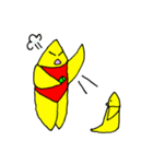 星の子 ラスター2(個別スタンプ:18)