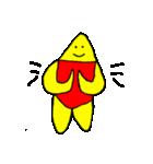 星の子 ラスター2(個別スタンプ:20)