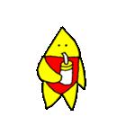 星の子 ラスター2(個別スタンプ:28)