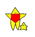 星の子 ラスター2(個別スタンプ:29)