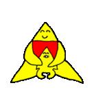 星の子 ラスター2(個別スタンプ:30)