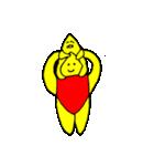 星の子 ラスター2(個別スタンプ:31)