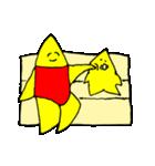 星の子 ラスター2(個別スタンプ:33)