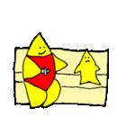 星の子 ラスター2(個別スタンプ:34)