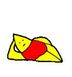 星の子 ラスター2(個別スタンプ:38)