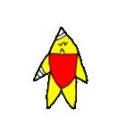 星の子 ラスター2(個別スタンプ:40)