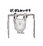 動物+動物(個別スタンプ:11)