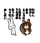 動物+動物(個別スタンプ:24)