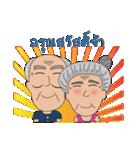 Grandma Grandpa(個別スタンプ:01)
