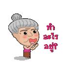 Grandma Grandpa(個別スタンプ:04)
