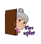 Grandma Grandpa(個別スタンプ:06)