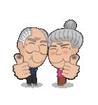 Grandma Grandpa(個別スタンプ:07)