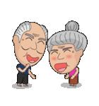 Grandma Grandpa(個別スタンプ:08)