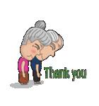Grandma Grandpa(個別スタンプ:11)