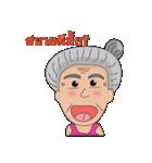 Grandma Grandpa(個別スタンプ:14)