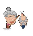 Grandma Grandpa(個別スタンプ:20)