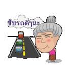 Grandma Grandpa(個別スタンプ:26)