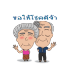 Grandma Grandpa(個別スタンプ:28)