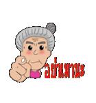 Grandma Grandpa(個別スタンプ:33)