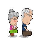 Grandma Grandpa(個別スタンプ:40)