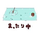 にこ押しスタンプ4(個別スタンプ:2)