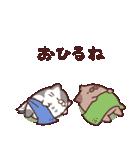 にこ押しスタンプ4(個別スタンプ:3)
