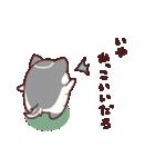 にこ押しスタンプ4(個別スタンプ:8)