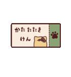 にこ押しスタンプ4(個別スタンプ:38)