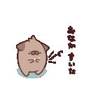 にこ押しスタンプ4(個別スタンプ:40)